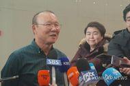 Tin tức - Tức tốc trở lại Việt Nam, HLV Park Hang Seo tiết lộ bất ngờ về kế hoạch năm 2019