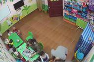 Tin tức - Cô giáo kéo trẻ vào góc khuất tát lia lịa vì không chịu ăn: Đóng cửa cơ sở mầm non Happy Stars