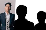 Chuyện làng sao - Fan xôn xao vì có 2 sao nam liên quan đến scandal môi giới mại dâm của Seungri