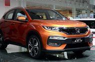 Ôtô - Xe máy - Lộ diện mẫu xe XR-V mới, 'anh em song sinh' của Honda HR-V