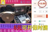 Ăn - Chơi - Giới trẻ Trung Quốc phát cuồng với dịch vụ giá 20.000 đồng có ngay đồ hiệu, siêu xe