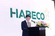 Tổng công ty cổ phần Bia - Rượu- Nước giải khát Hà Nội (Habeco) thay đổi bộ nhận diện thương hiệu