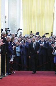 - Chùm ảnh: Lễ nhậm chức lần thứ 4 của Tổng thống Vladimir Putin