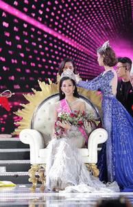 - Nhìn lại hành trình Trần Tiểu Vy chinh phục vương miện Hoa hậu Việt Nam 2018