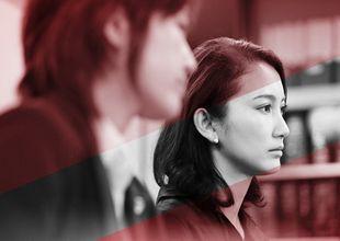 Nỗi đau của nạn nhân bị lạm dụng tình dục ở Nhật Bản: Bị làm nhục nhưng không dám tố cáo