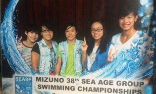"""SEA Games 28 - Chuyện chưa kể về cô gái 15 tuổi đánh bại """"kình ngư"""" Ánh Viên trên đường bơi ếch"""