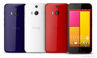 Sản phẩm số - HTC Butterfly 2 chính thức ra mắt