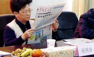 Hồ sơ - Quan tham Trung Quốc thoát thân thế nào?