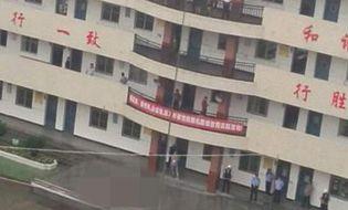 Thế giới 24h - 3 học sinh tiểu học bị đâm chết ngày đầu năm học ở Trung Quốc