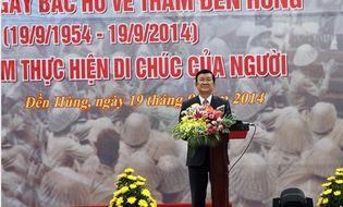 Sự kiện hàng ngày - Chủ tịch nước: Kiên quyết giữ vững độc lập, chủ quyền Tổ quốc