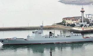 Quân sự - Trung Quốc điều tàu khu trục hiện đại nhất ra Biển Đông