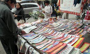Sự kiện hàng ngày - Thanh Hóa: Sửa quy chế hoạt động báo chí sai thẩm quyền