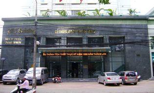 Xã hội - Hà Nội: Chánh văn phòng chương trình CNTT xin trả chức