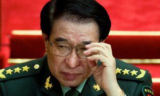 Thế giới 24h - Tiết lộ sốc về hàng tấn tiền vàng của tướng tham nhũng Từ Tài Hậu