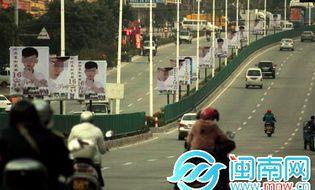 Chuyện lạ - Bố mua 16 biển quảng cáo treo khắp phố mời dự sinh nhật con