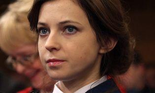 Thế giới 24h - Nữ Công tố viên Crimea xinh đẹp từng 2 lần bị ám sát hụt