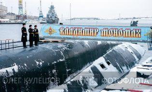 Quân sự - Hải quân Nga chính thức có siêu tàu ngầm hạt nhân lớp Borey thứ ba