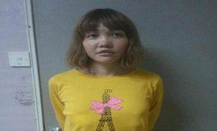Tin thế giới - Đại sứ quán Việt Nam gặp nghi phạm Đoàn Thị Hương