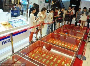 Tài chính - Ngân hàng - Đại gia dùng 600 kg vàng làm gạch lót đường