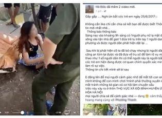 An ninh - Hình sự - Nghi án người phụ nữ bắt cóc trẻ em ở Hà Nội: Công an lên tiếng