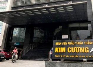 Y tế - Bộ Y tế kết luận vụ thẩm mỹ Kim Cương bị tố: Bệnh viện hoạt động có đầy đủ giấy tờ pháp lý