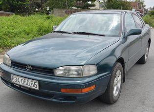 Tin tức - Hai Toyota Camry trùng biển số: Công an Tiền Giang nói gì?