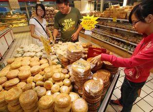 Tin thế giới - Bánh trung thu Trung Quốc: