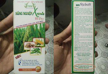 Thị trường - Công ty Bio Việt Nam chưa được cấp phép sản xuất phân hữu cơ