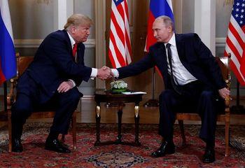 Tin thế giới - [Trực tiếp] Hội nghị thượng đỉnh Nga - Mỹ: Ông Trump chúc mừng Nga tổ chức thành công World Cup