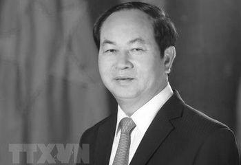 Tin tức - Chủ tịch nước Trần Đại Quang từ trần
