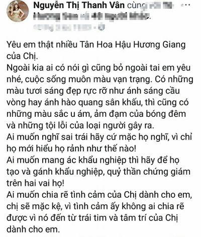 Phi Thanh Vân nói gì sau khi bị chê vì câu chúc Hoa hậu chuyển giới Hương Giang? - ảnh 1