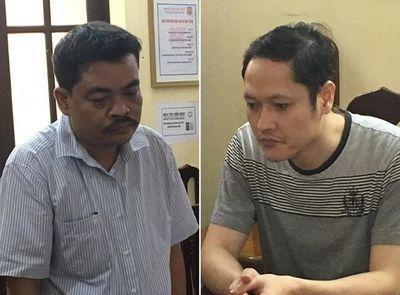 Khởi tố 2 lãnh đạo phòng Khảo thí vụ sửa điểm thi THPT ở Hà Giang: Phạm tội có tổ chức? - ảnh 1