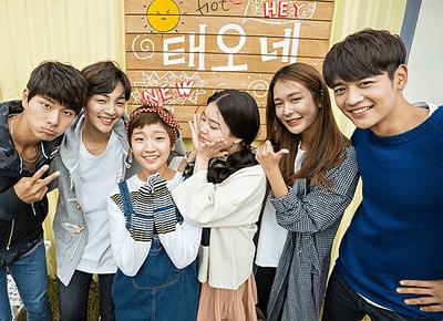 """8 bộ phim Hàn """"xoa dịu"""" bạn khỏi nỗi sợ hãi của việc trưởng thành - ảnh 1"""