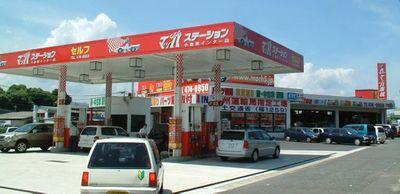 """""""Trở thành tay đua Công thức 1"""" khi mua xăng tại Nhật Bản - ảnh 1"""