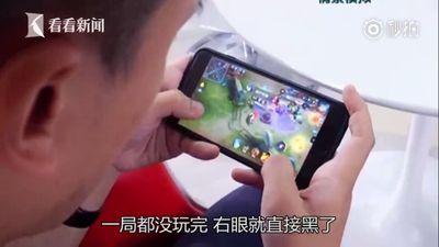 Game thủ 21 tuổi mù một mắt vì trò chơi điện tử - ảnh 1