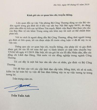Bộ trưởng bộ Công Thương Trần Tuấn Anh gửi thư xin lỗi tới toàn thể nhân dân - ảnh 1