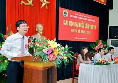 Em trai ông Đinh La Thăng chuẩn bị hầu tòa vào ngày 24/1 - ảnh 1