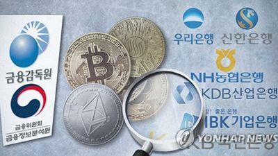 6 ngân hàng Hàn Quốc bị thanh tra về tiền ảo - ảnh 1