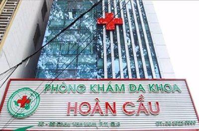 Phòng khám tư nhân Shynh House: Không giấy phép vẫn ngang nhiên hoạt động - ảnh 1