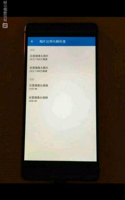 Lộ diện hình ảnh thực tế của Nokia 8 - ảnh 1