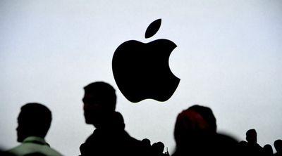 Apple bắt giữ 12 nhân viên làm rò rỉ thông tin mật - ảnh 1