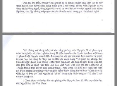 Lãnh đạo, chuyên viên văn phòng UBND tỉnh Thái Nguyên vu khống, lăng mạ và cản trở hoạt động báo chí - ảnh 1