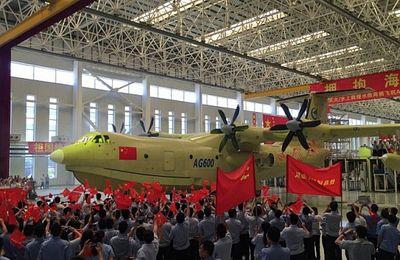 Trung Quốc chế tạo thành công máy bay lội nước lớn nhất thế giới - ảnh 1