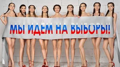 Vợ quan chức Nga chụp ảnh khỏa thân, kêu gọi cử tri đi bầu Tổng thống  - ảnh 1