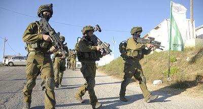 Cựu lãnh đạo tình báo: Israel sẽ giám sát toàn bộ Trung Đông vào năm 2025  - ảnh 1