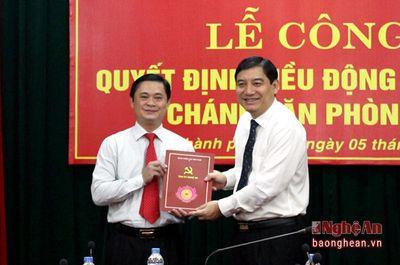 Chân dung tân Chủ tịch UBND tỉnh Nghệ An trẻ nhất nước Thái Thanh Quý - ảnh 1