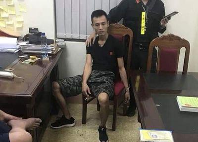 Vụ cướp tiệm vàng ở Sơn La: Công an, VKSND rút lên để điều tra từ đầu - ảnh 1