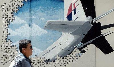 Nóng: MH370 biến mất khỏi radar 2 lần trước khi mất tích bí ẩn - ảnh 1