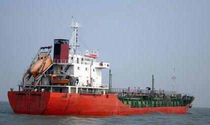 Sự kiện hàng ngày - Không có chuyện hộp đen tàu Sunrise 689 bị mất