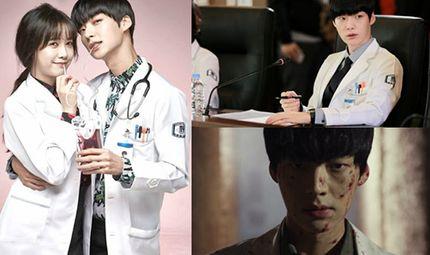 Tin tức giải trí - 9 chàng bác sĩ điển trai nhất màn ảnh Hàn
